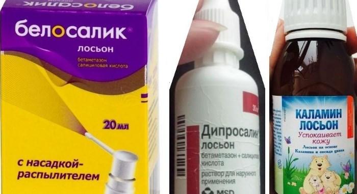 tabletki-pri-psoriaze-na-golove
