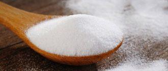 лечение псориаза солью