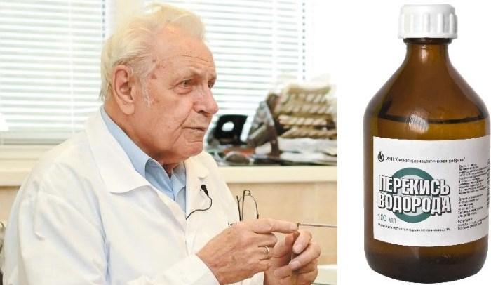 Неумывакин лечение псориаза перекисью водорода