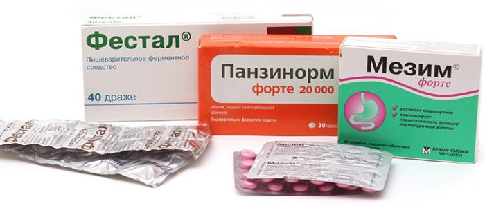 ферменты при псориазе