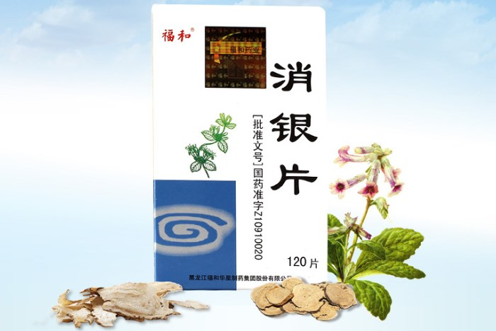 китайские таблетки от псориаза