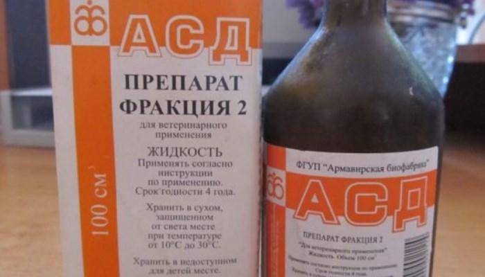 Фракция АСД 2 при псориазе лечение инструкция противопоказания